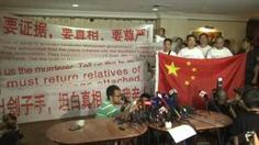 """Chinese relatives of passengers on board flight MH370 have held a protest in Malaysia claiming they are being deceived by authorities. The group of 32 family members arrived in Kualar Lumpur from Beijing and held a press conference where they unfurled banners and shouted: """"We want evidence! We want truth! We want our loved ones!"""" […]"""