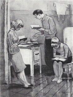 Подлясская Лидия Петровна (1922-1995) «Перед экзаменом» из серии «Молодежь Ленинграда» 1964