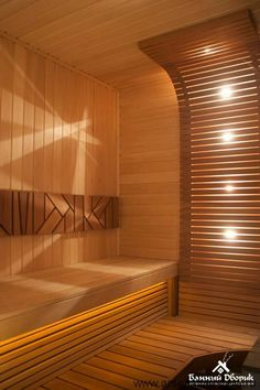 Great Stone Wall Detail Gives The Sauna A Certain Twist