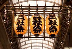 三社祭 (Sanja Matsuri)