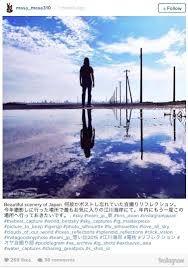 「江川海岸」(千葉)