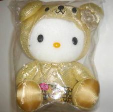 Hello Kitty Gold Bear Plush Doll Sanrio Japan Limited Rare New Stuffed Mascot