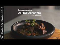 Greek Menu, Beef, Recipes, Youtube, Food, Meat, Rezepte, Food Recipes, Ox
