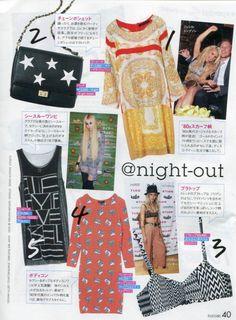 Big in #Elle -Japan - aug.2012
