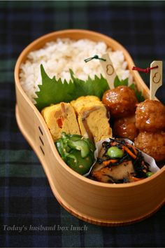 Change to tzay instead of meatballs Japanese Bento Lunch Box, Bento Box Lunch, Japanese Food, Bento Recipes, Vegetarian Recipes, Cooking Recipes, Bento Ideas, Boite A Lunch, Food Design
