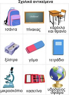 home, school, body parts, colors, etc. Learning English For Kids, English Language Learning, Teaching English, Learn English Words, English Study, English Lessons, English Grammar Worksheets, English Vocabulary, Flashcards For Kids