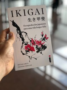 #Ikigai, conocimiento de nuestro propósito personal para conectarlo con el propósito organizacional.  Uno de los tres aspectos de la motivación 3.0  #Agilidad #PersonasPrimero