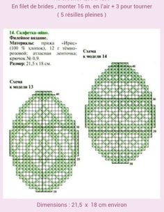 3 of 3 * Easter egg pattern graphs Easter Egg Pattern, Easter Cross, Afghan Blanket, Filets, Knitting Charts, Filet Crochet, Beret, Easter Eggs, Cross Stitch