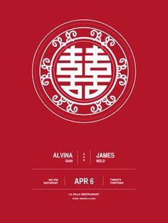 modern Chinese wedding invitation design
