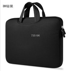 Cheap case cover for macbook, Buy Quality cover for macbook directly from China cover for macbook pro Suppliers: BinFul Portable Ultrabook Notebook Soft Sleeve Laptop Bag Case Cover for MacBook Pro Air Retina 11 12 13 15 inch Handlebag Macbook Air Pro, Macbook Pro Cover, Macbook Laptop, Laptop Bags, Laptop Handbags, Laptop Briefcase, Notebook Bag, Notebook Laptop, Notebook Sleeve