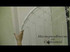 Macrame Bag, Macrame Knots, Diy Home Crafts, Crafts To Make, Macrame Chairs, Backyard Hammock, Wendy House, Macrame Projects, Macrame Patterns