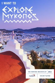 """#BucketList Item No. 31 