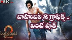 350 VFX Artists for Bahubali 2 graphics || Latest tollywood news updates gossips