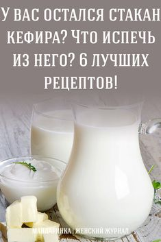 Tasty, Yummy Food, Russian Recipes, Yams, Easy Cooking, Food To Make, Recipies, Food And Drink, Sweets