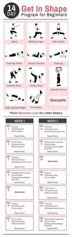 14-Day Get In Shape Program for Beginners
