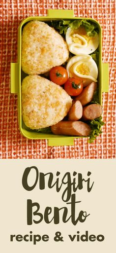 Onigiri Rice Ball Bento! Visit our site for 100 quick and easy traditional japanese bento lunch box recipes and ideas for adults. Pin now for later!