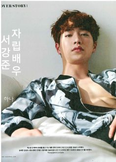 Seo Kang Joon #Nylon
