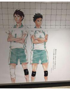 Hinata, Haikyuu, Wattpad, Iwaoi, Humor, Anime, Art, Cover Pages, Art Background