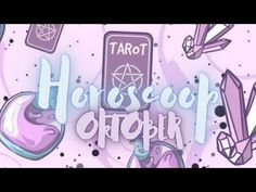 Tarot, Sparkle, Neon Signs, Love, Amor, Tarot Cards