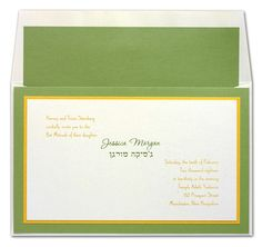 Layered invitation features white card stock layered atop green card stock. These two are then adhered to a beautiful green and yellow card to complete the look.  Raised Printing  Three Layer Invitation