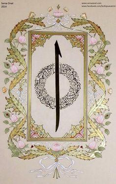 مصر ! أم الدنيا فونيا و الزمان كباس +++ تبَّت لكم دينكم عسعس زوجناكها إنكحوا لا يستحى يطمثهن وِلْدان جعران quran KORAN +++ أمة محمد بخير/خرا +++ من فات قديمه تاه !! اللى يطلع من داره، يتقلّ - يابى - مقداره !!! فَانكِحُوا مَا طَابَ لَكُم مِّنَ النِّسَاءِ ... أَوْ مَا مَلَكَتْ أَيْمَانُكُمْ