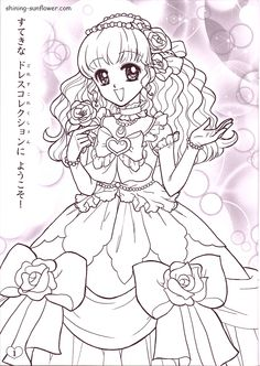 anime wings colouring pages angels pinterest dovers and craft