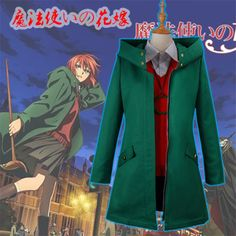 The Ancient Magus' Bride Chise Hatori Elias Ainsworth Cosplay Costume Outfit
