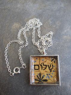 Shalom Necklace by RestingonHisword on Etsy, $18.00