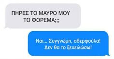 Όταν η αδερφή σου, σου κλέβει τα ρούχα: 15 αλήθειες βγαλμένες απ' τη ζωή Crazynews.gr