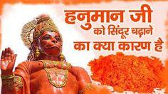 tulsi ke patte इस दिन भूल कर भी न तोड़े तुलसी के पत्ते Moral Stories In Hindi, Hindi Medium, Hindu Rituals, Motivational Stories, Knowledge Quotes, Hanuman, Morals, Fun Facts, Amazing Facts