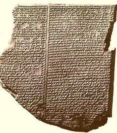 NOTED: Gilgamesh, a new interpretation
