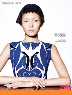 Vogue China January 2015 | Xiao Wen Ju by Richard Burbridge - Alexander McQueen