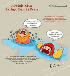 Islam Muslim, Allah Islam, Islam Quran, People Quotes, Me Quotes, Funny Quotes, Qoutes, Muslim Quotes, Islamic Quotes