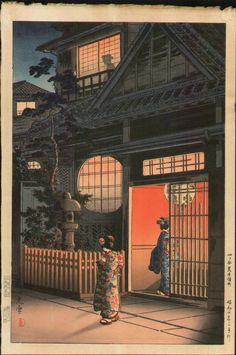 I love night time Japanese woodblock prints like this - doesn't it give you a cozy feeling?  They are going to a tea house. The artist is   Tsuchiya Koitsu, and the subject is a Teahouse in Yotsuya.