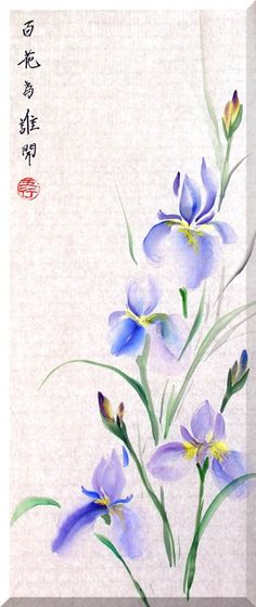 Фотоальбом Japanese Painting, Chinese Painting, Chinese Art, Japanese Drawings, Japanese Art, Japanese Culture, Sumi E Painting, Fabric Painting, Watercolor Flowers