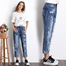b2085f69b72 2017 New Pattern Holes straight Canister Ankle-Length Woman loose turnup  Edging casual Wash White light blue woman jeans 1851