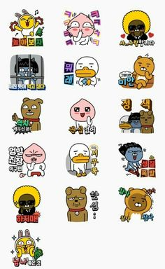 Kawaii Stickers, Cute Stickers, Ryan Bear, Kakao Friends, Bear Wallpaper, Line Friends, Illustrations And Posters, Emoticon, Cute Cartoon