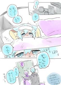 Hình ảnh Tomoe, Nanami, Kuroko No Basket, Manga, Great Artists, Kawaii Anime, Chibi, Geek Stuff, Cute