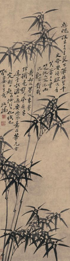 清代 - 鄭燮                                      Zheng Xie (1693-1765), commonly known as Zheng Banqiao (鄭板橋) was a Chinese painter from Jiangsu. Oing dynasty