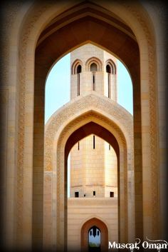 The Grand Mosque, Muscat, Oman  @Alba Prifti