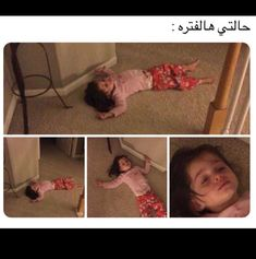 Hijab j hijab by umie aida Arabic Memes, Arabic Funny, Funny Arabic Quotes, Funny Picture Jokes, Funny Jokes, Funny Images, Funny Pictures, Funny Snaps, Laughing Quotes