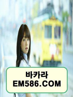 외국인전용카지노 주소▶ http://EM586.COM ◀클릭 복권하는법외국인전용카지노외국인전용카지노외국인전용카지노외국인전용카지노외국인전용카지노외국인전용카지노외국인전용카지노외국인전용카지노외국인전용카지노외국인전용카지노외국인전용카지노외국인전용카지노외국인전용카지노외국인전용카지노외국인전용카지노외국인전용카지노외국인전용카지노외국인전용카지노외국인전용카지노