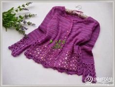 art: Crochet Clothing