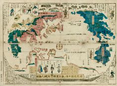 Japanese map of all the countries of the world and pictures of the peoples, showing the capitals and the distances from Japan. 世界万国日本より海上里数王城人物図 Creator Eijudō. 1850.