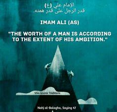 Islamic Love Quotes, Islamic Inspirational Quotes, Religious Quotes, Hazrat Ali Sayings, Imam Ali Quotes, Motivational Leadership Quotes, Intellectual Quotes, Islamic Teachings, Learning Quotes