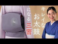リアルな結び方【キレイなお太鼓を作る3つのコツ】ゆるまないお太鼓結び 前で結ぶ一重太鼓 名古屋帯 三密 how to tie a obi sash - YouTube Youtube, Kimono, Kimonos, Youtubers, Youtube Movies