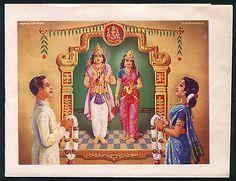 India vintage Hindu God Radha & Krishna stationery 5
