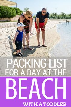 Beach Vacation Packing List With a Toddler  Packing for a family trip can be daunting, and ever more scary is knowing what to bring on vacation when you have a toddler in tow - they always seem to need something you forgot to pack. We live right by the beach and go often with our son,  so, we've listed the top 17 #travel checklist items you need for a fun day at the beach with your little one. #packinglist #familytravel