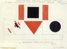 'Intervenants sur Tribune', encre de Kazimir Severinovich Malevich (1879-1878, Russia)