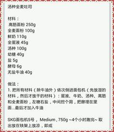Tang Zhong Wheat Bread